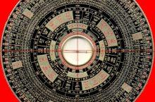 Geomanzia: arte divinatoria